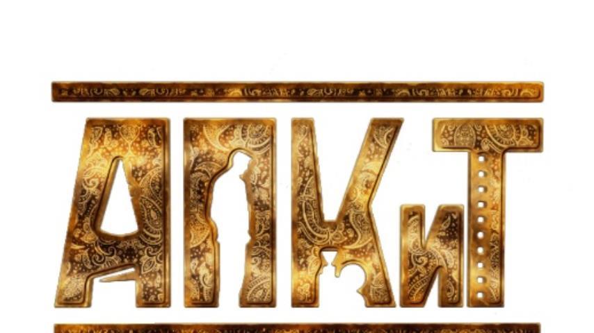 Объявлены номинанты на VII премию АПКиТ