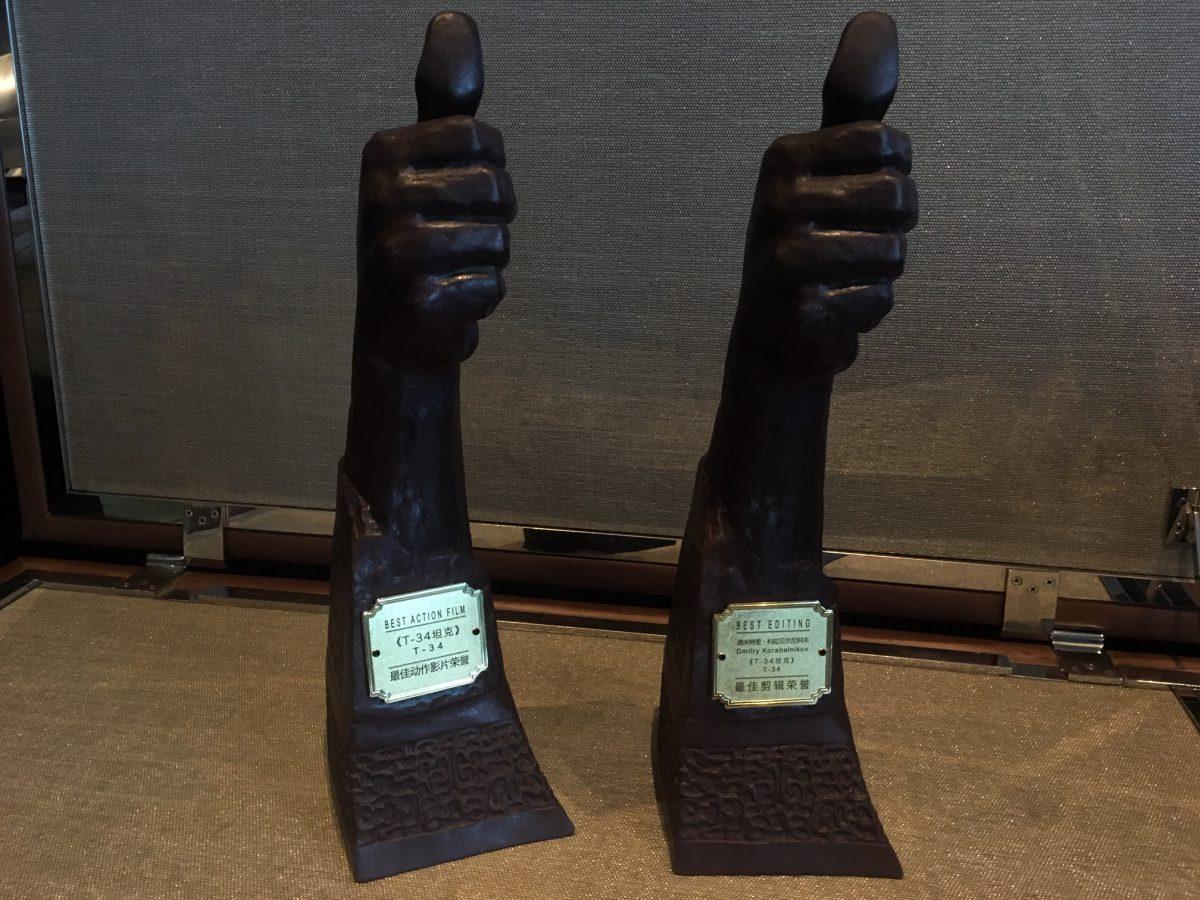 Фильм «Т-34» завоевал две награды китайского международного фестиваля боевиков