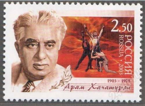 Премьера «Танца с саблями» в Армении