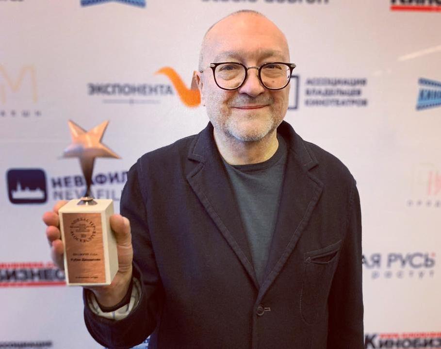 Рубен Дишдишян признан «Продюсером года»
