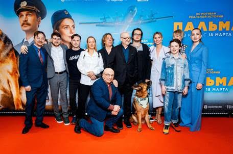 В Москве прошла премьера семейного фильма «Пальма»