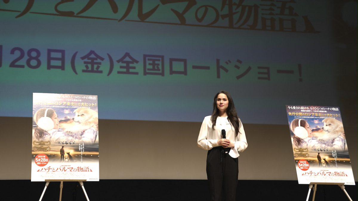 Алина Загитова представила «Пальму» в Японии