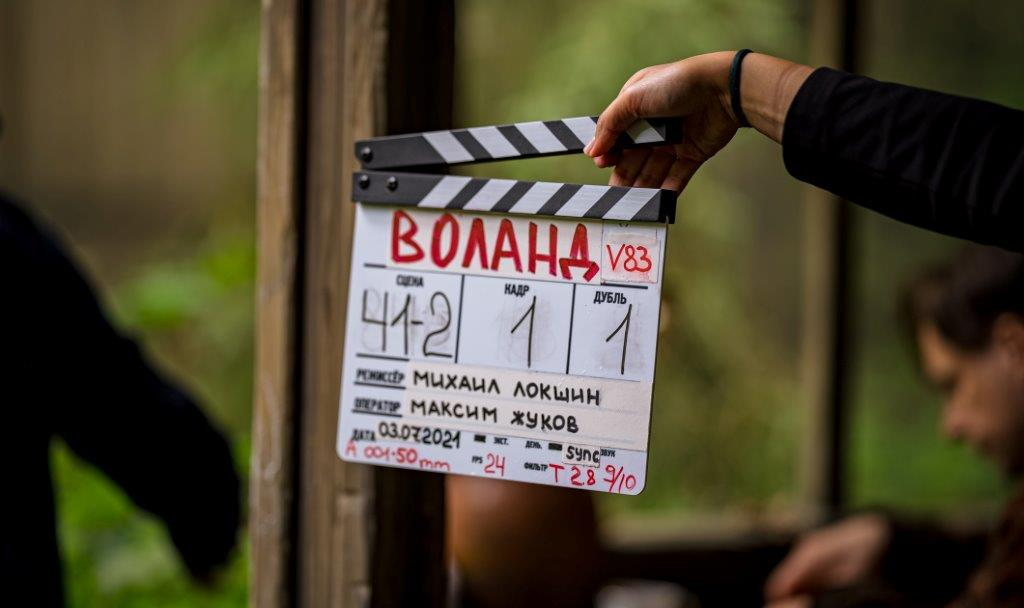 """The shooting of large """"Woland"""" project based on """"The Master and Margarita"""" novel by Mikhail Bulgakov started in Moscow"""