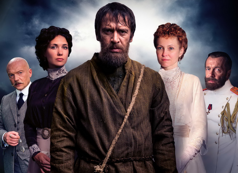 """Rasputin"" will be released on television screens in Europe"