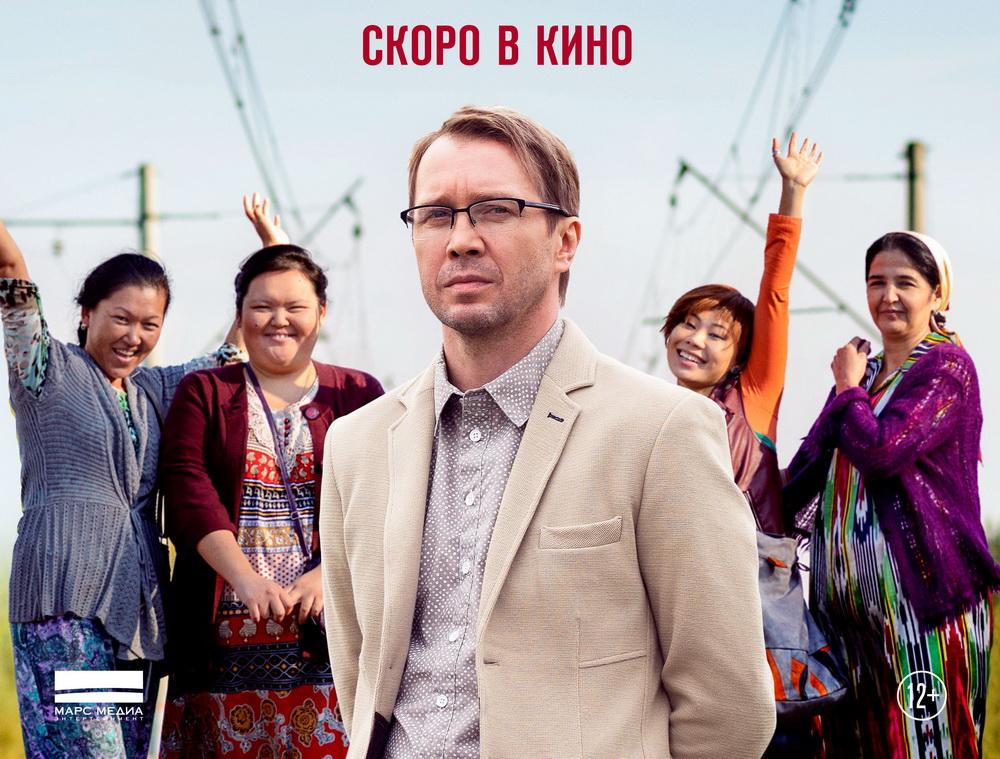 Премьера трейлера к фильму «Норвег» Алены Званцовой