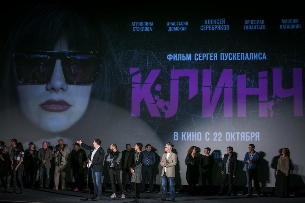 В Москве и Торонто прошла премьера фильма «Клинч»