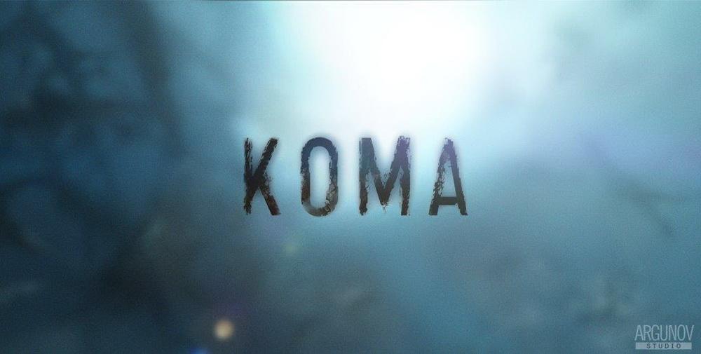 «Марс Медиа» продюсирует фантастический экшн «Кома»