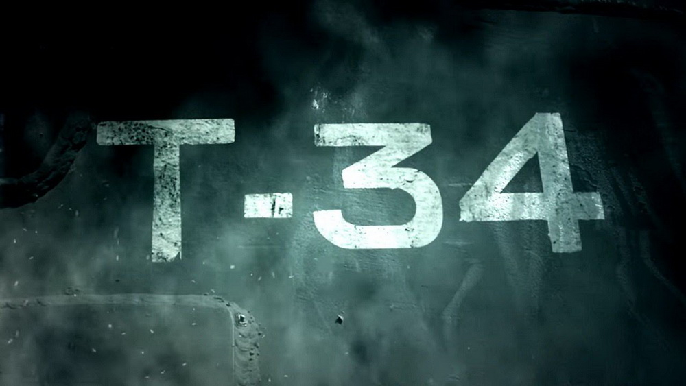 В Каннах состоялась презентация фильма «Т-34»