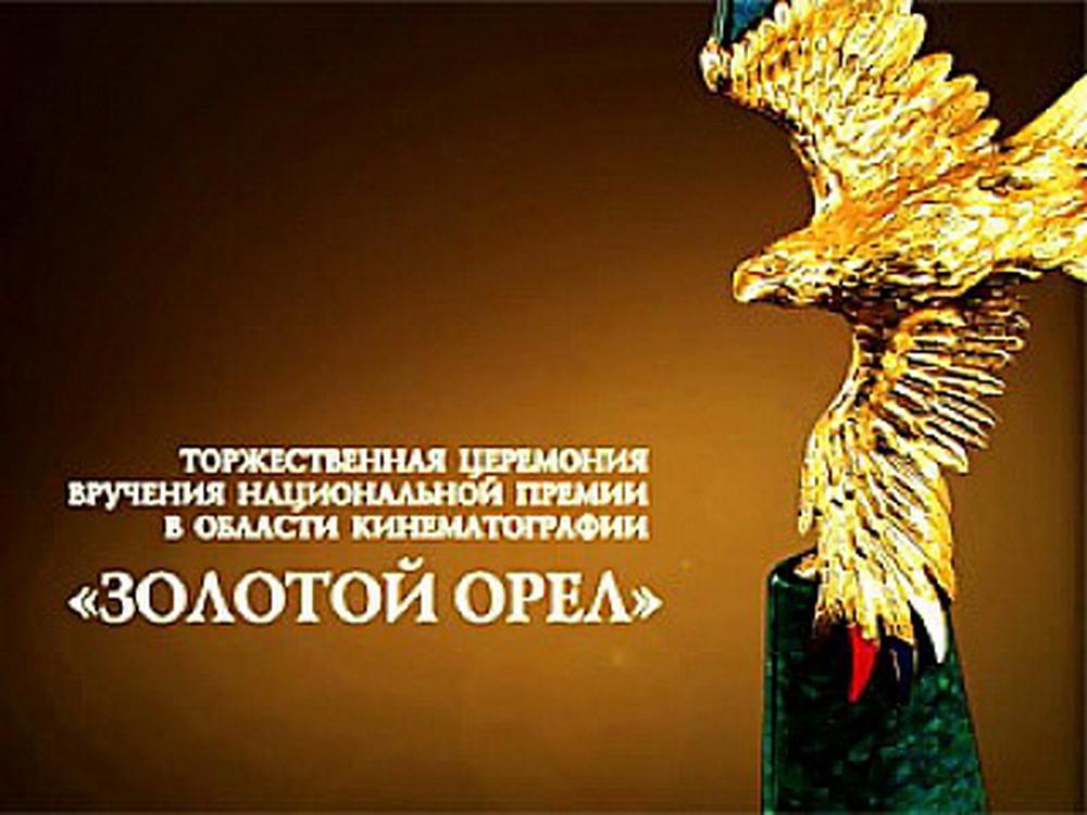 «Аритмия»: семь номинаций на «Золотого Орла»